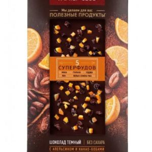 Σοκολατα Υγειας χωρις ζαχαρη με πορτοκαλι-κακαο