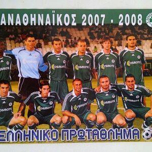 ΠΑΝΑΘΗΝΑΪΚΟΣ  2007-08 Αφίσα - Πόστερ Ελληνικό Πρωτάθλημα