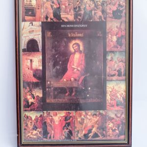 """Αντίγραφο εικόνας """"Η φυλακή του Χριστού"""""""