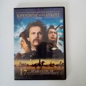 6 DVD Ταινίες Western