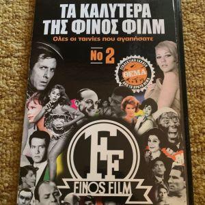 Τα καλύτερα της Φίνος φιλμ 6 dvd