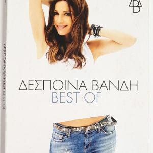 ΔΕΣΠΟΙΝΑ ΒΑΝΔΗ - BEST OF - DOUBLE CD