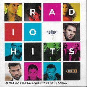 3 CD / RADIO HITS  / ΟΙ ΜΕΓΑΛΎΤΕΡΕΣ ΕΠΙΤΥΧΙΕΣ