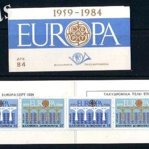 1984-1985 Oλα τα ΤΕΥΧΙΔΙΑ **