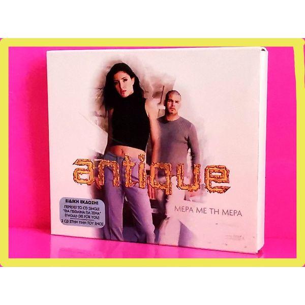 ANTIQUE-mera me ti mera (spanio-sillektiko 2 CD)