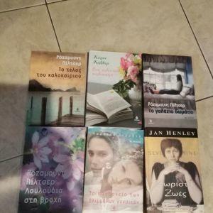 λογοτεχνικα βιβλια