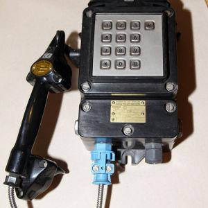 Τηλέφωνο επιτοίχιο αντιαρματικό ορυχείου του 1990