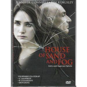DVD / HOUSE OF SAND AND FOG   / ORIGINAL DVD /