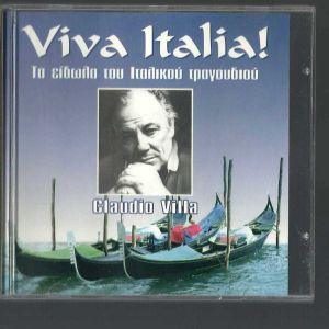CD - Claudio Villa - Viva Italia - Tα είδωλα του Ιταλικού τραγουδιού
