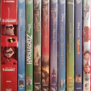 DISNEY DVD + BLURAY