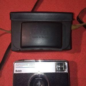 Φωτογραφική μηχανή Kodak(1970) vintage