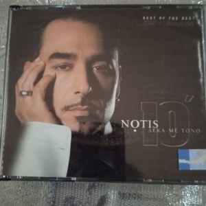 μουσική cd