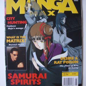 Μanga Max περιοδικά στα Αγγλικά