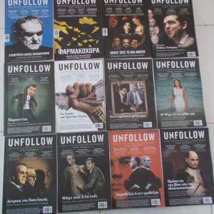 Περιοδικό UNFOLLOW: όλα τα τεύχη του 2014