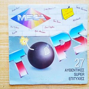 80's POP ROCK συλλογή MEGA TOPS 27 Αυθεντικές Super Επιτυχίες -  2πλος δισκος βινυλιου