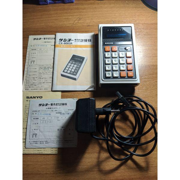 ipologistis Vintage Retro 1973 Sanyo Sacom Mini Model 'CX-8003A'.