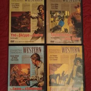 Διάφορες DVD Ταινίες Western