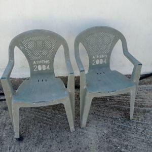 Καρέκλες από ολυμπιακούς 2004