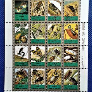 Γραμματόσημα. Umm-Al-Qiwain. Έντομα.8x10 εκ. 1973.