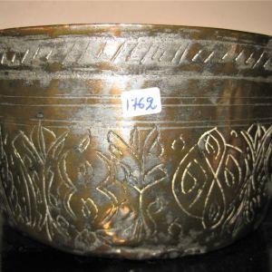 Χάλκινο σκεύος 1762
