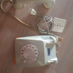 τηλεφωνο