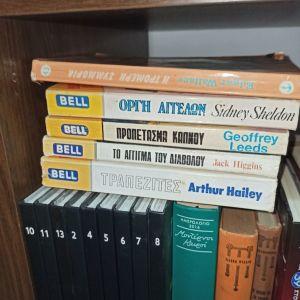 Βιβλία εκδόσεων bell