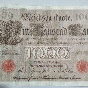 Χαρτονομίσμα