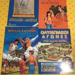 4 Παιδικά βιβλία -5