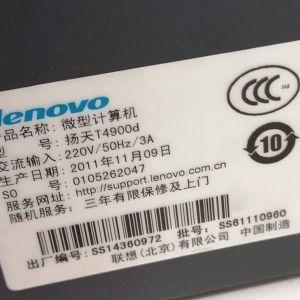 Πύργος για βασική χρήση Lenovo