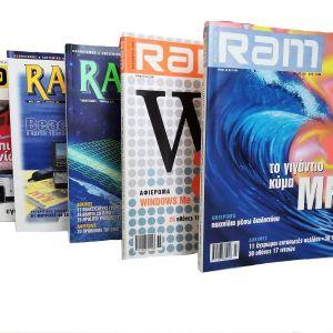 RAM (ΣΥΛΛΕΚΤΙΚΑ ΤΕΥΧΗ)