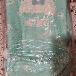 Πωλείται Relax Mωρού της CHICCO   Σφραγισμένο