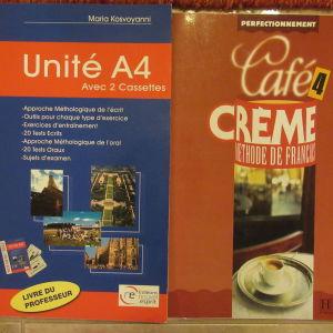 Γαλλικά εκπαιδευτικά βιβλία. Delf A4.