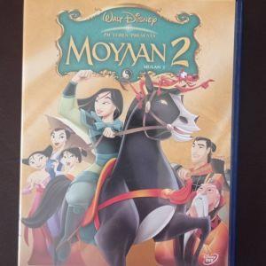 DVD ΜΟΥΛΑΝ 2 ΑΥΘΕΝΤΙΚΟ