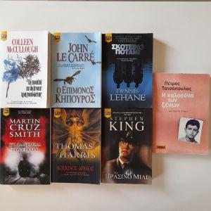Επτά μυθιστορήματα. Έξι BEST SELLER και μία αληθινή ιστορία.