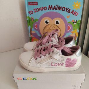 Παπούτσια geox!