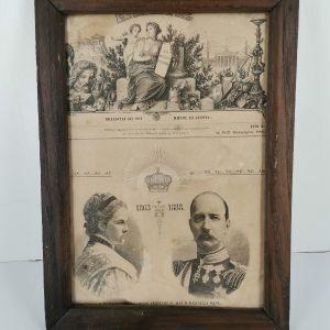 Εικόνα Βασιλιάς Γεώργιος και Όλγα - (1863-1888)