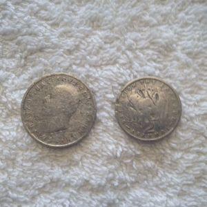 Συλλεκτικά κέρματα του 1954