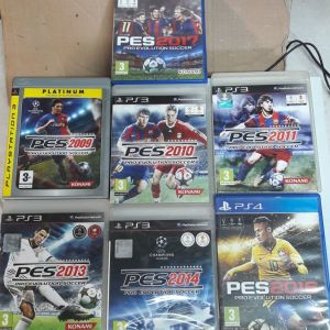 Pro Evolution soccer Συλλογή