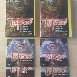 """Σειρά """"Taboo"""" του National Geographic  (9 DVDs, 2 θήκες)"""
