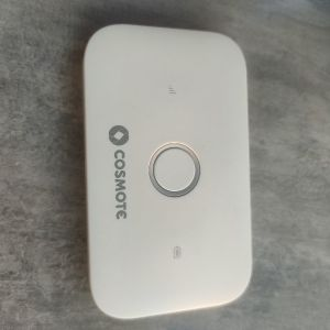 cosmote pocked wifi router mini 4g