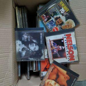 CD και DVD +400 κομματια