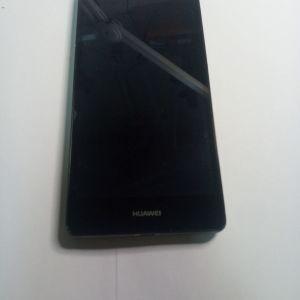 Huawei p8 lite (ale-l21)