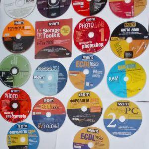 18 CDs ΤΟΥ ΠΕΡΙΟΔΙΚΟΥ RAM περιόδου 1997-2009 ΠΑΚΕΤΟ 25 ΕΥΡΩ