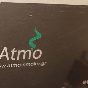 Ατμοποιήτης Atmo eGo-T