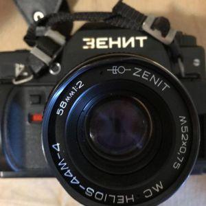 Zenit 122 φωτογραφική μηχανή με θηκη