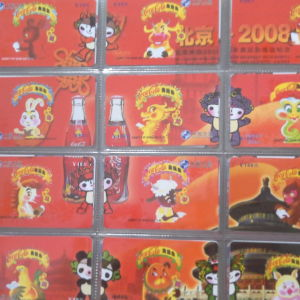 Puzzle με τις Μασκώτ των Ολυμπιακών του Πεκίνου