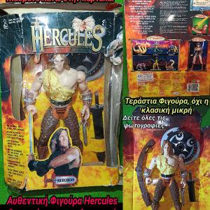 Τεράστια Φιγούρα Hercules Toybiz 1996 Από την Τηλεοπτική σειρά Ηρακλής Αυθεντική Figure 90s Tv series