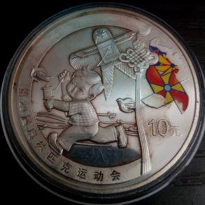 10 Yian 2008 1oz .999 SILVER Mintaz 40.000 (4)