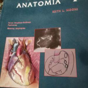 Ιατρικά βιβλία 11