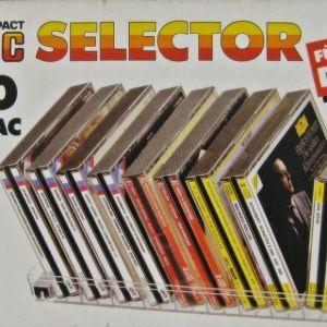 ΘΗΚΗ ΓΙΑ 10 ΔΙΠΛΑ CD